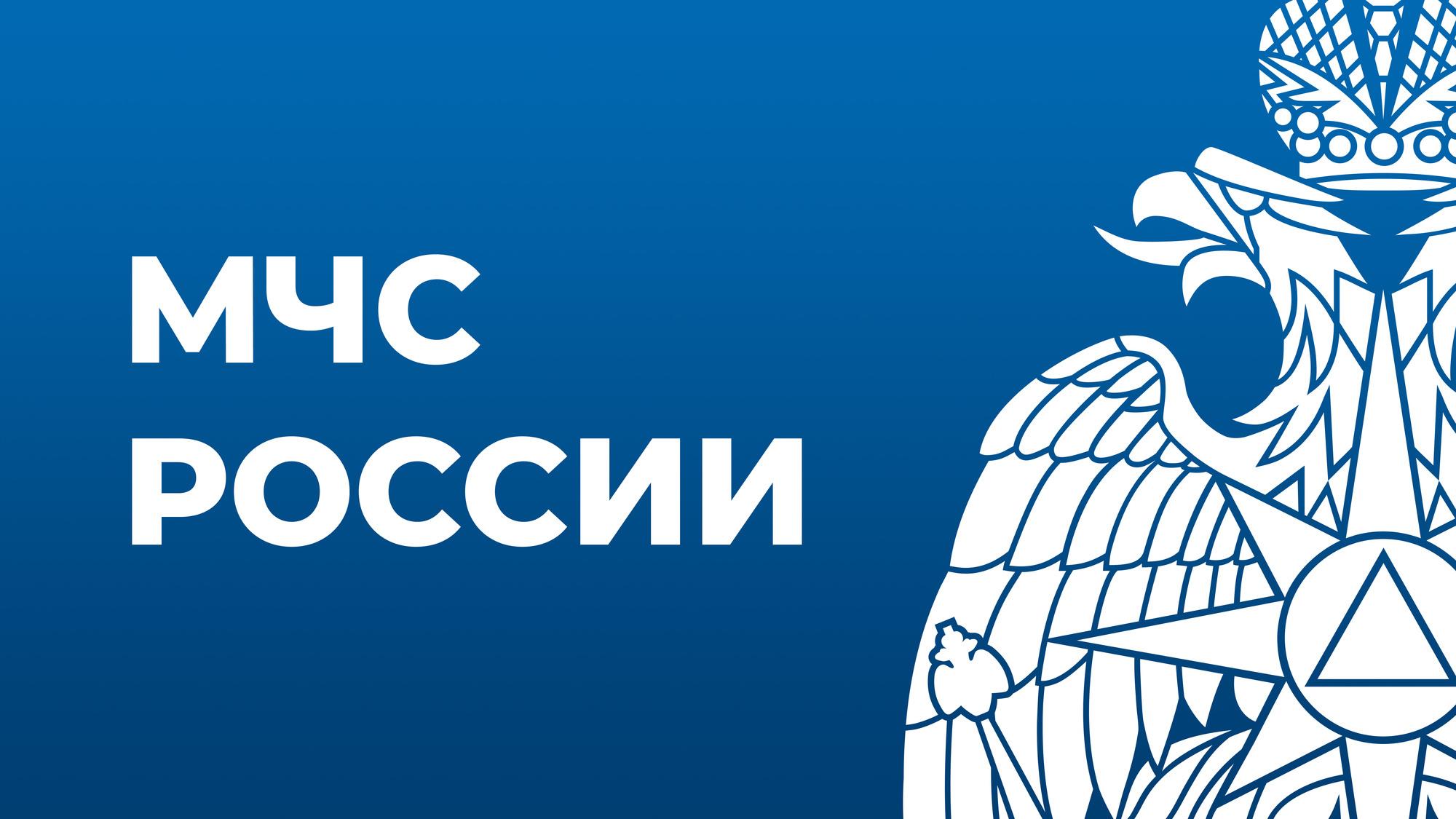 Нарушение  электроснабжения  02.08.2021 МО Крымский район, г. Крымск