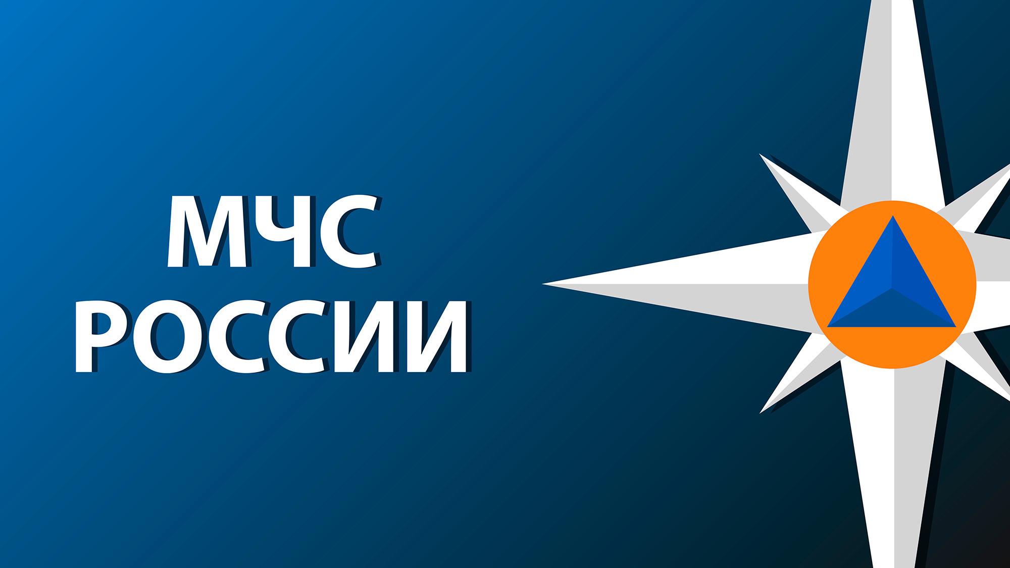 Оперативная обстановка  в  МО Крымский район, Краснодарского края
